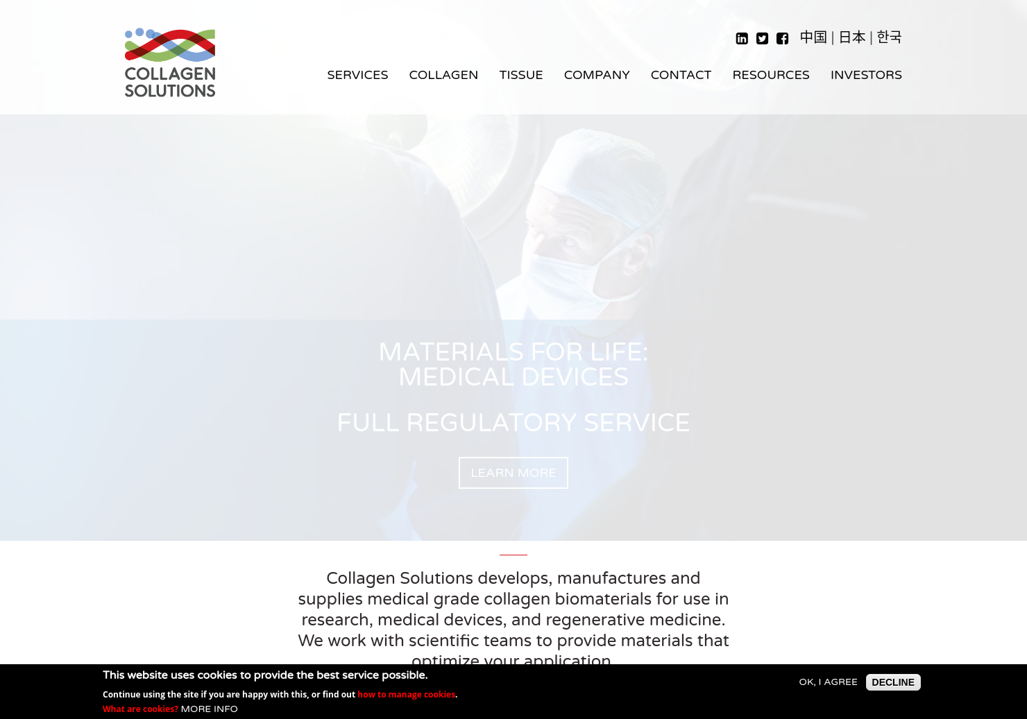 Collagen Solutions Home Page