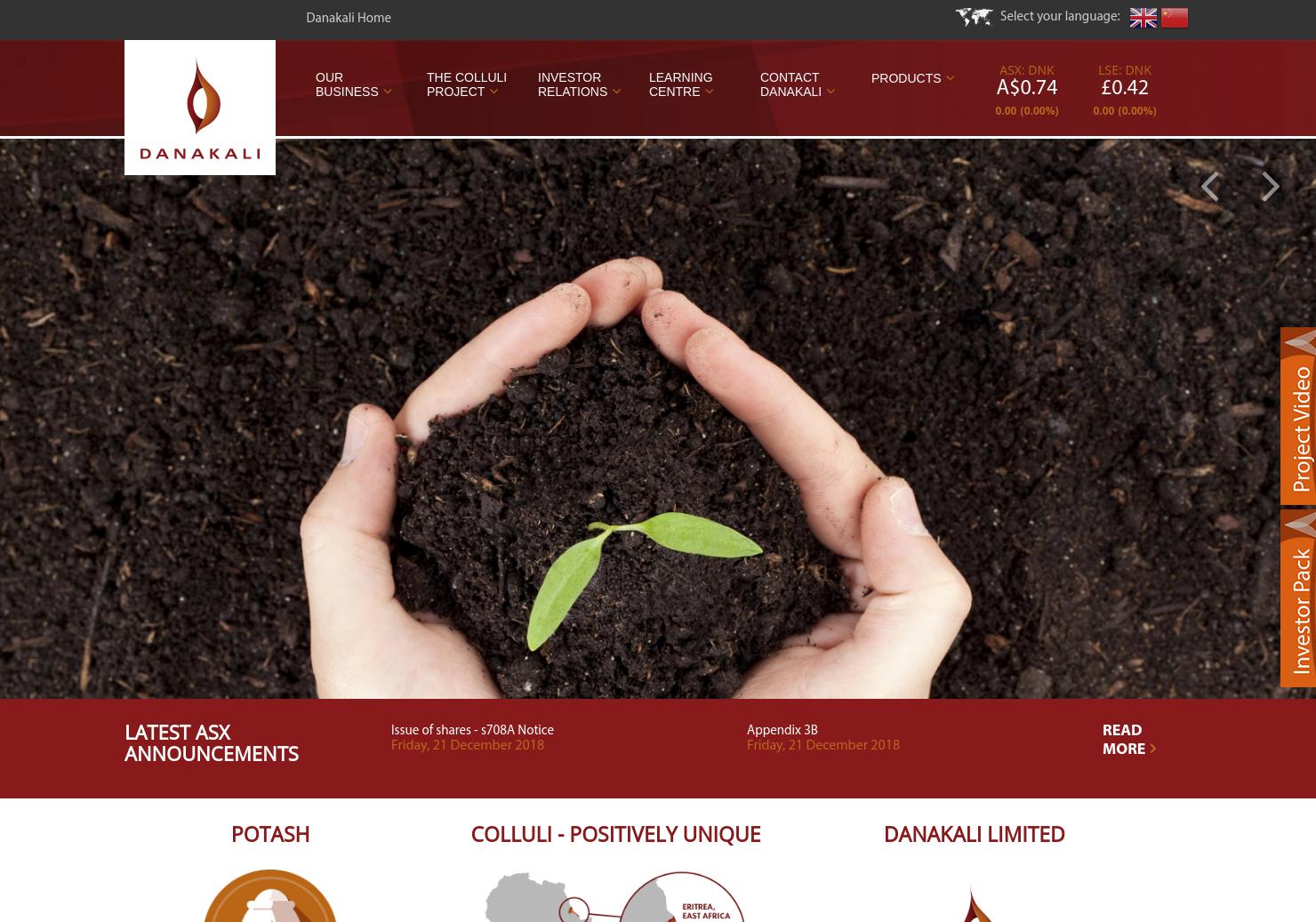 Danakali Home Page