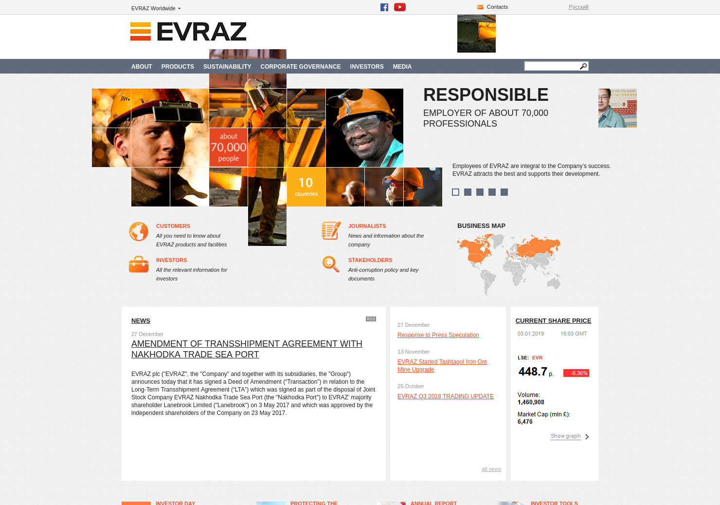 Evraz Home Page