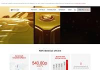 Inchcape Home Page